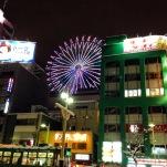 Photo 2014-12-25, 6 54 58 PM