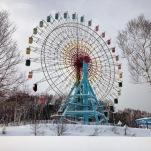 Photo 2014-12-26, 1 37 29 PM